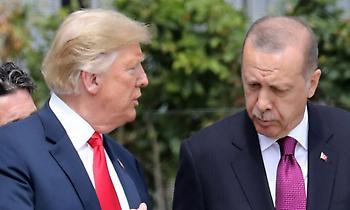 Τραμπ προς Ερντογάν: Δεν θα μείνουμε με σταυρωμένα χέρια