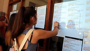 Πανελλήνιες: Πώς θα κινηθούν οι βάσεις - Βαρόμετρο τα ειδικά μαθήματα