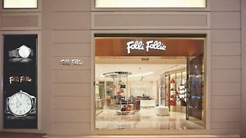 Folli Follie: Την 12η Σεπτεμβρίου περιμένουν οι πιστωτές