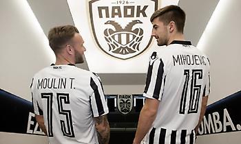 Επίσημο: Δανεικοί Μιχόγεβιτς και Μουλέν από τον ΠΑΟΚ