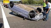 Βίντεο: Αυτοκίνητο ανατράπηκε στην Ιονία οδό