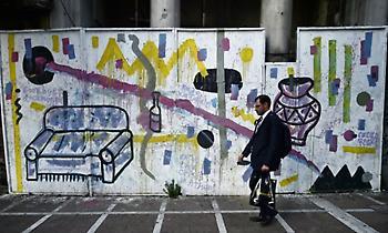 BBC: Η έξοδος από τα μνημόνια δίνει λίγες ελπίδες στους νέους