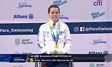 Πρωταθλήτρια Ευρώπης η Σταματοπούλου, «χάλκινη» η Γκουλή
