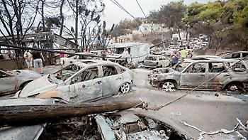 Τα θανάσιμα λάθη στο Μάτι: Αγνόησαν σήμα για εκκένωση στις 17.30 από το super puma