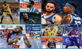 ΕΣΑΚΕ: Οι ξένοι παίκτες που έμειναν Ελλάδα, αλλά άλλαξαν ομάδα (pics)