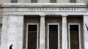 ΤτΕ: «Φουσκωμένο» στα 3,8 δισ. το έλλειμμα τρεχουσών συναλλαγών στο εξάμηνο