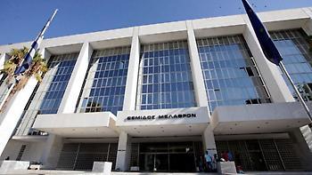 Έλληνες Δικαστές: Καταγγέλλουν σκοπιμότητα στις προαγωγές του Αρείου Πάγου