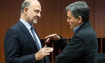 Μοσκοβισί: «Νέο κεφάλαιο» για την Ελλάδα η έξοδος από το μνημόνιο