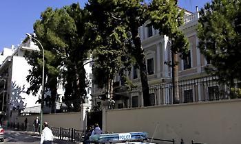 «Ντου» αντιεξουσιαστών στην πρεσβεία της Ιταλίας