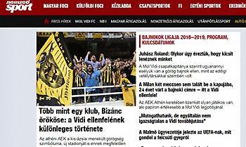 Αφιέρωμα ουγγρικής εφημερίδας στην ΑΕΚ: «Κάτι παραπάνω από μια ομάδα»