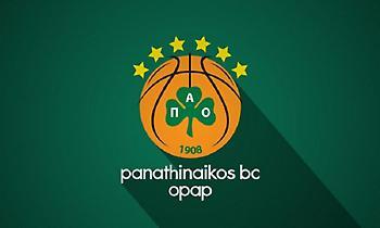 Ανακοίνωσε το deal με τον ΟΠΑΠ και τη νέα ονομασία της η ΚΑΕ Παναθηναϊκός
