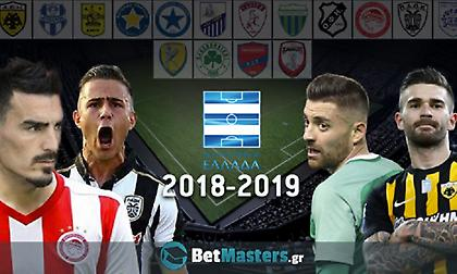 Αφιέρωμα στη Σούπερ Λίγκα 2018/2019