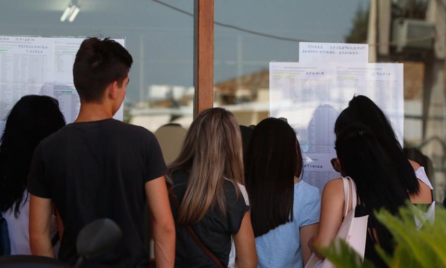 Ανακοινώθηκαν οι βάσεις εισαγωγής στα Πανεπιστήμια - Δείτε τα αποτελέσματα