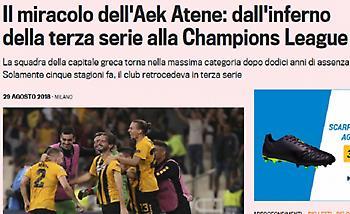 H Gazzetta γράφει για θαύμα της ΑΕΚ και όμως κάποιοι δικοί της είναι θλιμμένοι