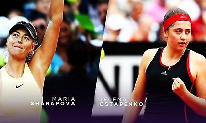 Σαράποβα εναντίον Οσταπένκο στον τρίτο γύρο του US Open