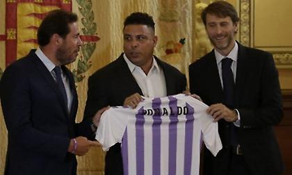 Κι επίσημα Ρονάλντο ο νέος μεγαλομέτοχος της Βαγιαδολίδ - «Η ομάδα θα μεγαλώσει κι άλλο»
