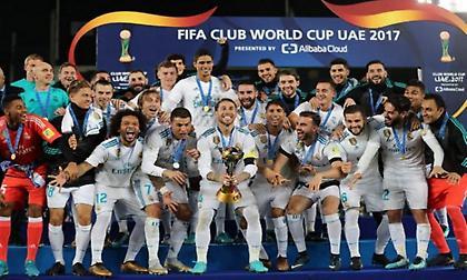 Οι αντίπαλοι της Ρεάλ Μαδρίτης στο Παγκόσμιο Κύπελλο Συλλόγων