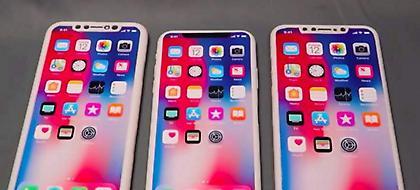 Αυτά είναι τα τρία νέα iPhone που φέρνει η Apple -Χωρίς δαχτυλικό αποτύπωμα και πιο φθηνά