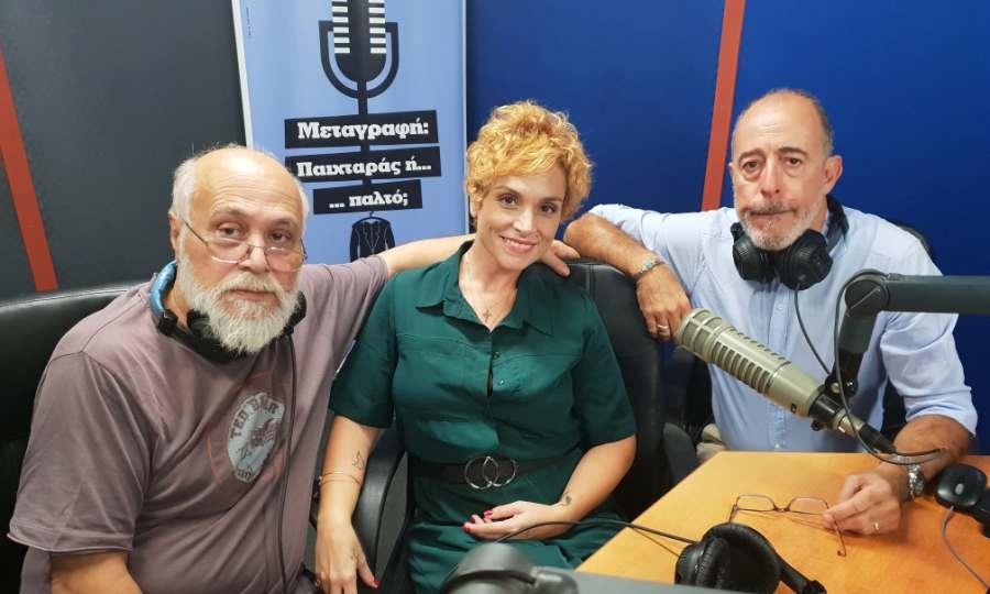 Η Ελεονώρα Ζουγανέλη «μάγεψε» τους ακροατές του ΣΠΟΡ FM! (pics, video)