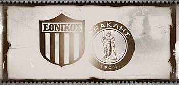 «Εθνικός Πειραιώς - Ηρακλής Θεσσαλονίκης, όπως παλιά...»