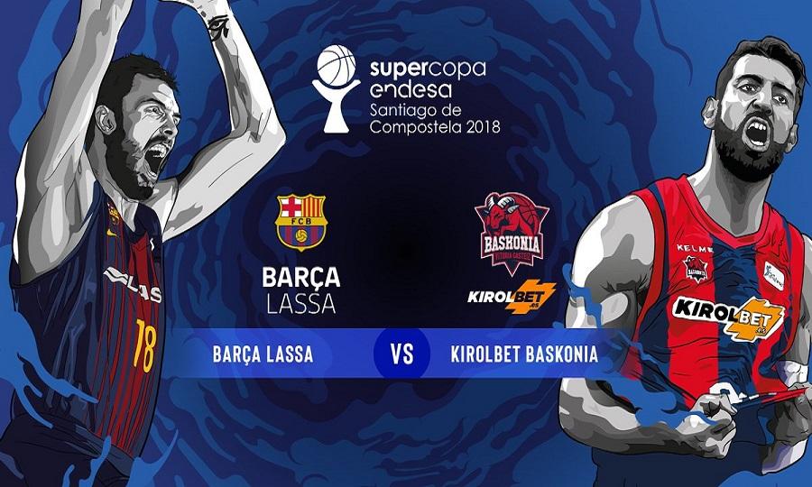 Μπαρτσελόνα-Μπασκόνια στο Supercopa