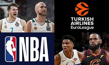 H προσομοίωση 12 κορυφαίων NBAερς της σεζόν 2017-2018 με παίκτες από την Ευρωλίγκα (photos & stats)