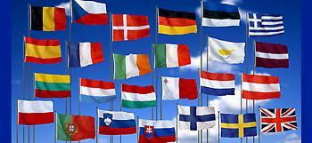 Ευρωπαϊκή Ένωση: Ποια χώρα αποχωρεί πρώτη (στοίχημα και αποδόσεις)