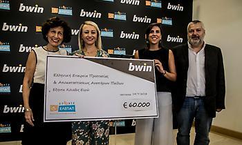 Απονομή επιταγής της τάξεως των €60.000 στην ΕΛΕΠΑΠ, από τη bwin