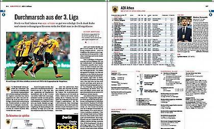 Αφιέρωμα Kicker στην ΑΕΚ: «Από τη Γ' Εθνική στο Champions League»