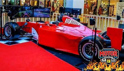 Η μαγεία της F1 στο 13ο Motor Festival της Κορίνθου