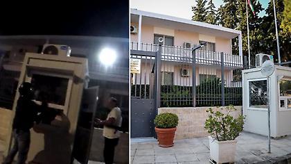 Η ΕΛΑΣ γνώριζε ότι η πρεσβεία του Ιράν ήταν στη λίστα με τους πιθανούς στόχους του Ρουβίκωνα!