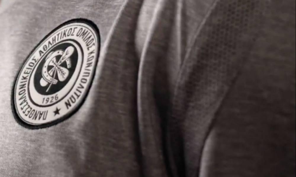 Η νέα... ρετρό φανέλα του ΠΑΟΚ - Ποδόσφαιρο - Super League - Π.Α.Ο.Κ ... d78c6e5300d