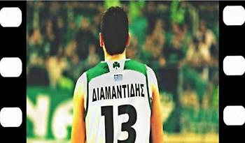 Δημήτρης Διαμαντίδης: Η ιστορία πίσω από τον αριθμό 13 (video)