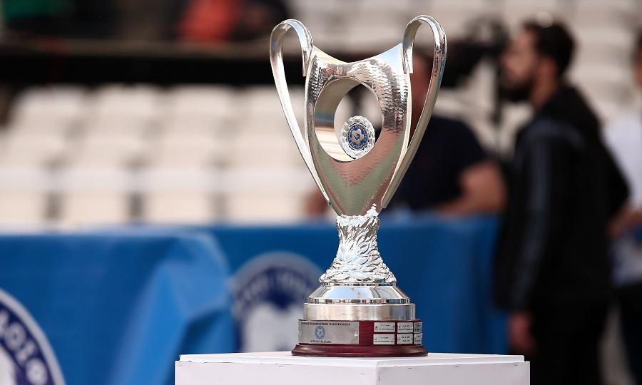 Κύπελλο Ελλάδας: ΠΑΟΚ - Άρης στους 32! Βγήκαν οι αποδόσεις