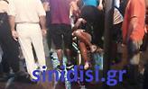 Σοβαρός τραυματισμός 19χρονης στο Αγρίνιο κατά την πορεία για τον Φύσσα