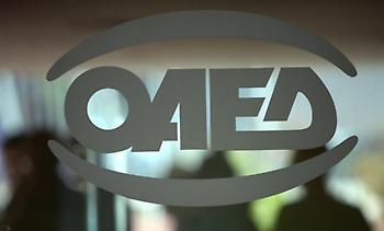 ΟΑΕΔ: Εργαστήρια ενεργοποίησης ανέργων σε Θεσσαλονίκη και Αττική