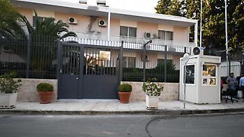 Πρεσβεία Ιράν: Ο Ρουβίκωνας περίμενε την αλλαγή σκοπιάς για να επιτεθεί