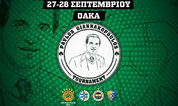 Το πρόγραμμα του 1ου τουρνουά «Παύλος Γιαννακόπουλος»