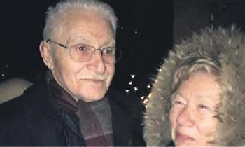 Τουρκία: 85χρονος σκότωσε τη γυναίκα του επειδή τον ζήλευε για τα social media