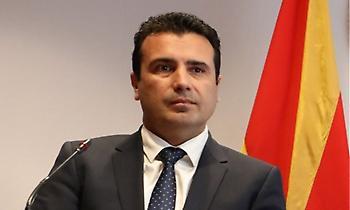 Το Συνταγματικό Δικαστήριο της ΠΓΔΜ απέρριψε τις προσφυγές κατά του δημοψηφίσματος στις 30/9