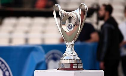 Στις 26/9 το ντέρμπι ΠΑΟΚ-Άρης για το Κύπελλο Ελλάδας