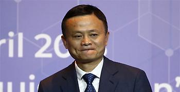 Για 20ετη εμπορικό πόλεμο ΗΠΑ - Κίνας προειδοποιεί ο συνιδρυτής της Alibaba