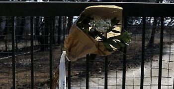 Συγγενής θυμάτων στη μήνυσή του για Μάτι: Εγκληματική η ευθύνη των αρμοδίων