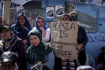 Μόρια: Μπαίνουμε στο Γκουαντάναμο της Ευρώπης