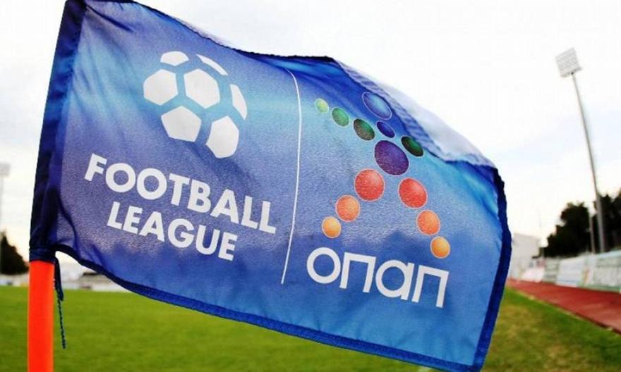«Κληρώνει» την Παρασκευή για τη Football League