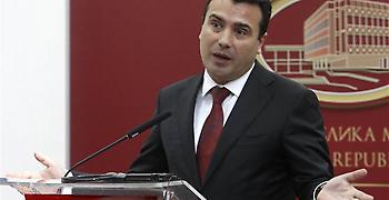 Ζάεφ: Δεν θα υπάρχει άλλη χώρα Μακεδονία πέρα από την δική μας