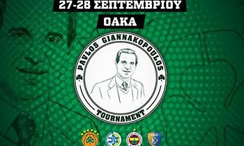 Σε φιλανθρωπικούς σκοπούς τα έσοδα του τουρνουά «Παύλος Γιαννακόπουλος»