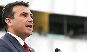 Ανασκευάζουν οι Σκοπιανοί τις δηλώσεις Ζάεφ περί μοναδικής Μακεδονίας