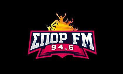 Την Τρίτη ανακοινώνεται το νέο πρόγραμμα του ΣΠΟΡ FM 94,6!