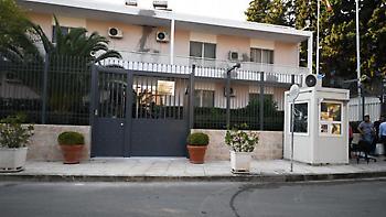 Πέθανε η σύζυγος του φρουρού της πρεσβείας του Ιράν